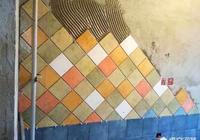 """為什麼瓦匠說""""衛生間牆面不能做防水,做防水貼了磚會掉""""?要怎麼做?"""