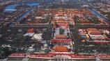 中國最傳奇的家族:專門為皇帝建房屋,一項絕活至今無人超越