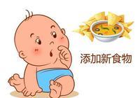"""寶媽必學:寶寶輔食添加,牢記""""526法則"""",寶寶吃得香身體棒!"""