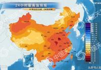 07月06日雙鴨山天氣預報