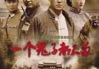 中國前50部優秀高質量抗戰電視劇,你看過幾個?(一)