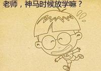 小明是老師為什麼還是是看同學的答案?