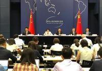 國際社會期待G20大阪峰會繼續展現凝聚力和行動力