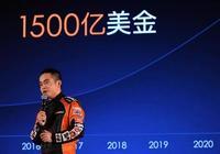 中國最年輕富豪:1年淨賺16億,曾叫板騰訊,如今面臨牢獄之災