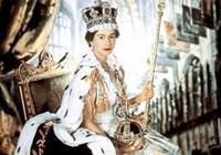 英國女王伊麗莎白二世是如何繼承王位的?