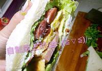 豐盛的三明治(≧▽≦)