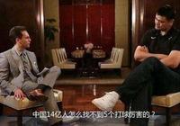 中國為啥沒有五個打籃球的?看完CBA兩位狀元的表現就懂姚明的苦