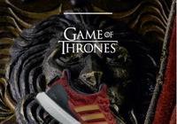 阿迪達斯與《權力的遊戲》合作,推出限量款UltraBOOST聯名跑鞋