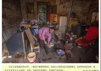 《太行人家 屋正堂》韓修平攝影作品展覽