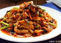 魚香肉絲的做法,教你怎麼做好吃的魚香肉絲?