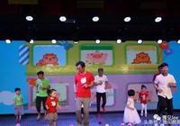 禹州綠地國際兒童之家:預見孩子美好的未來