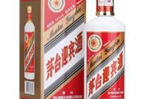 請問在京東商城買茅臺53度酒是真品嗎?