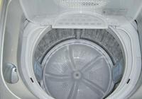 滾筒洗衣機的細菌來源有哪些?滾筒洗衣機怎麼清洗?
