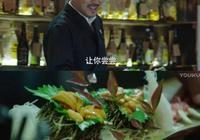 看完《我的前半生》,你去吃生魚片了嗎?