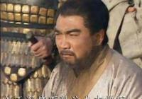 曹操為什麼能接納殺了自己兒子和大將典韋的張繡