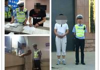 高速交警東營大隊依法行政拘留一名違法人員