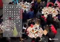 實拍鄧州農村待客(kai),上百人吃席,場面太壯觀!