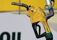 國際油價最新消息:國際油價不斷下跌 機構下調國際油價預期