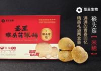 日常暖胃聖品,聖王猴頭菇米稀