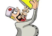 """蘇大附一院心血管主任楊向軍遭博士生實名舉報,被指""""亂裝支架,一個回扣一萬"""",院方:涉事醫生正被調查。你怎麼看?"""