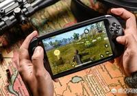 對於遊戲玩家,摩奇i7s遊戲手機性價比有多高?值得入手嗎?