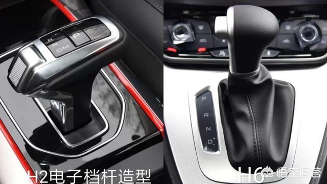 同樣是1.5T,為什麼M6車身大於H2,反而M6更便宜?