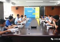 南沿江城際鐵路江陰段完成全部大臨用地選址