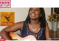 [AG雜誌] 藍調吉他手Ruthie Foster在別人的曲子中找到自我