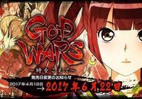 日式SRPG《神之戰:穿越時空》最新故事角色情報