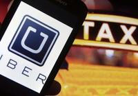 過去五年投Uber的都沒有賺錢