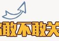 「活動」厲害了word常德,厲害了word德國小鎮!