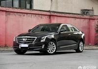 最近打算換車,新帕薩特和凱迪拉克ats-l,就這兩款車而言大家覺得哪款好?