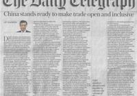 駐英國大使劉曉明在英國《每日電訊報》發表署名文章:《中國致力於維護開放包容的多邊貿易體制》
