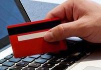 為什麼銀行工作人員一定讓客戶開通網銀?有啥好處,我可以不開通嗎?