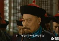 """《雍正王朝》康熙為什麼對馬齊說""""隆科多說佟國維是糊塗,我看你才是真糊塗""""?"""