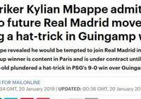 《郵報》:姆巴佩親承若未來轉會 希望加盟皇家馬德里