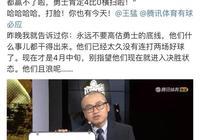 """快船季後賽逆轉勇士,賽後解說楊毅在微博上""""打臉""""王猛,這是怎麼一回事,你怎麼看?"""