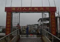 在漳州,有一個神祕的海島——漳州龍海海門島