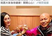 汪明荃夫婦慶祝結婚10週年紀念日,羅家英臉色蒼白令人擔憂