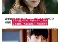 韓劇裡很難看到的角色:不正義的李鍾碩,貧窮的李敏鎬