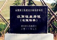 若是沒有呂雉,劉邦死後的漢朝江山會變成什麼樣子?國家又將動盪