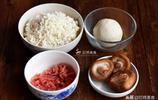 2分鐘教會你做香菇燒麥,做法超簡單,軟糯噴香,比買的還好吃