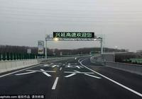 北京端午出行避堵指南!城區、郊區哪裡堵?看這篇就知道!