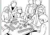 給大家分享幾個麻將高手常用的記牌祕訣,提高你的麻將勝率
