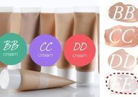 BB霜、CC霜、DD霜和粉底液有什麼區別?