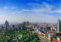 中國資本第一縣市