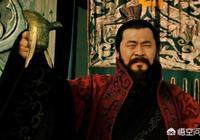 如果當年曹操拿下劉表地盤後不去招惹孫權而是先取西川,三國會不會很快統一?