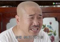 《鄉村愛情》劉能小女兒搞怪誇張,豐富表情不次於劉能!