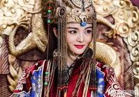 中國史上唯一的外國皇后是誰?她有著怎樣傳奇的一生?