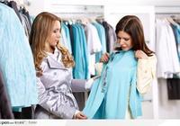一百塊和一千塊的衣服,區別到底在哪裡?進來看看就知道了